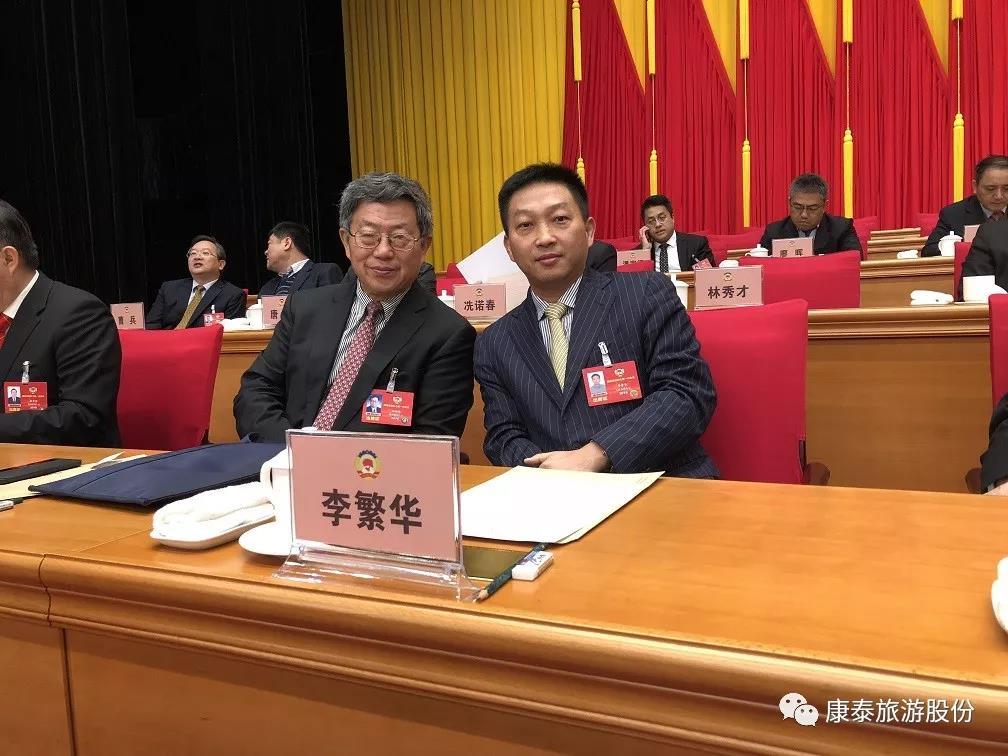 李繁華董事長與政協常委遲福林(左一)
